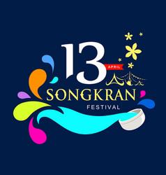 Logo songkran festival of thailand vector