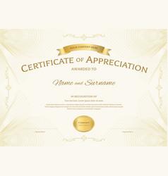 Certificate appreciation template with award vector