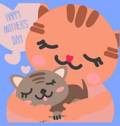 Mom baby happy vector