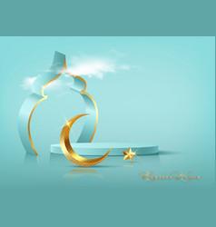 Ramadan kareem 3d classic teal muslim festival vector