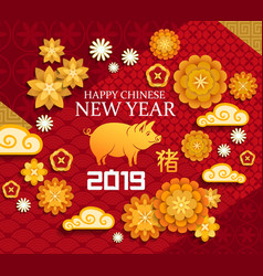 yellow pig zodiac animal chinese new year vector image