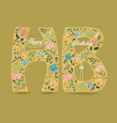 Happy birthday folk letters with pearl collars vector