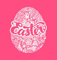 happy easter lettering on egg silhouette vector image