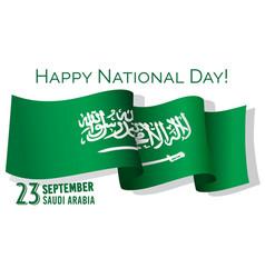 happy national day saudi arabia congratulation vector image