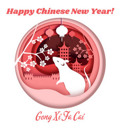 layered paper cut happy chinese new year vector image