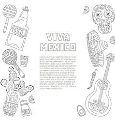 Mexico Card Template vector