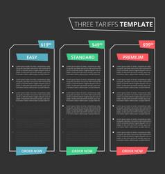 price list three tariffs for website vector image