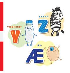 danish alphabet yogurt zebra egg vector image vector image
