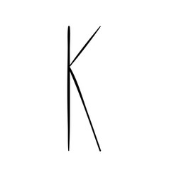 capital letter k painted by brush vector image