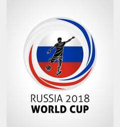 Football championship logo flag russia vector