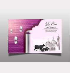 Muslim celebration with sheep cow silhouette vector