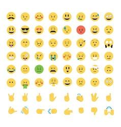 Set of emoticon isolated on white background vector image