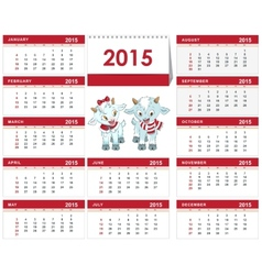 Template desk calendar for 2015 Two little kid vector image