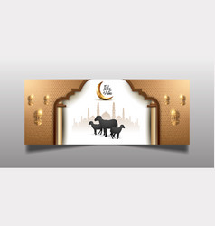 Muslim celebration with black sheep silhouette vector
