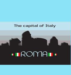 Rome city infographics vector
