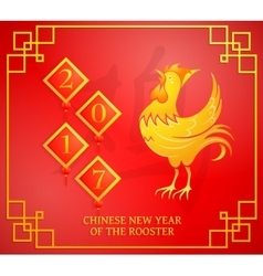 rooster on 2017 greeting card vector image