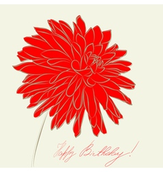 Stylized Dahlia flower vector image