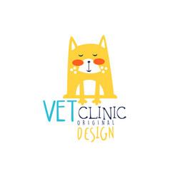 vet clinic logo template original design colorful vector image