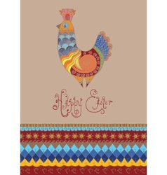 Easter card folk decorated bright chick typography vector