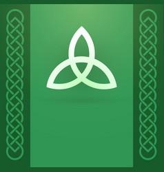 celtic knot ornament and triquetra symbol vector image