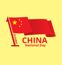 china national day design vector image