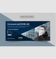 Coronavirus common symptoms banner vector