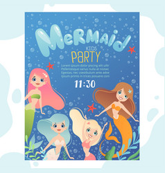 mermaid party invitation design template invite vector image