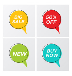set of 4 bright round sale bubbles for promotion vector image