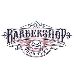 Barbershop logo design on white background vector