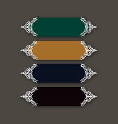Islamic decorate banner design set vector
