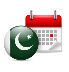 Icon of national day in pakistan vector image