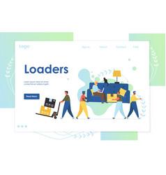 loaders website landing page design vector image