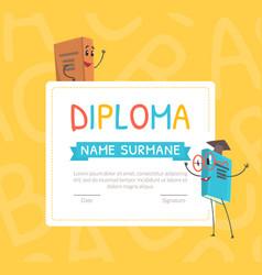 preschool kids diploma template children vector image