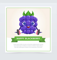cute humanized bramble berry character happy vector image vector image