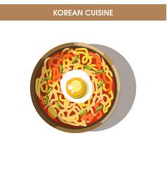 korean cuisine ramen noodles traditional dish food vector image