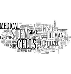 what do you need to know about stem cells text vector image vector image