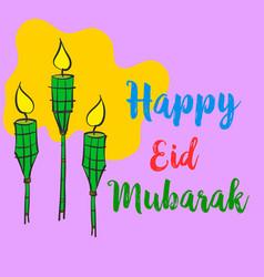 Colorful style eid mubarak greeting card vector