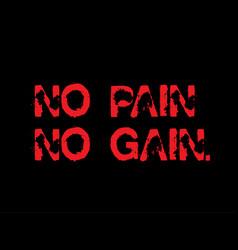 No pain no gain motivation quote vector