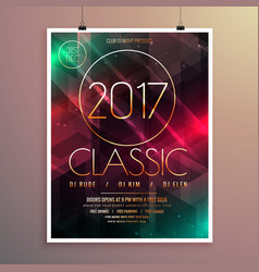 2017 new year party event flyer template with vector