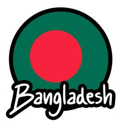 Bangladesh icon vector