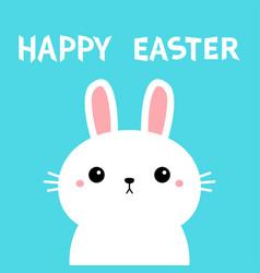happy easter white bunny rabbit kawaii cartoon vector image