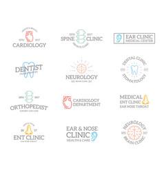 set of retro vintage organ and anatomy logo or vector image vector image