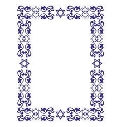 Jewish floral border vector image