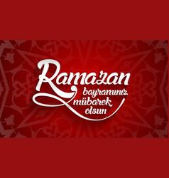 Ramazan bayraminiz mubarek olsun translation from vector