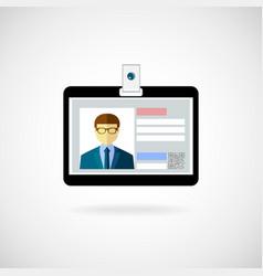 Identification card vector image