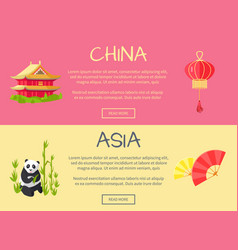 china dwelling and oriental lamp asia poster with vector image vector image