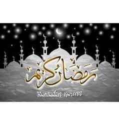 Ramadan Kareem Greeting file in arabic as vector image