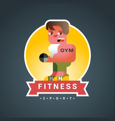 fitness round sticker vector image