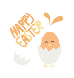 happy easter hand written font - baby chiken vector image