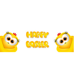 easter card design template two funny yellow vector image vector image